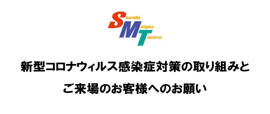 予約 アリオ 八尾 映画