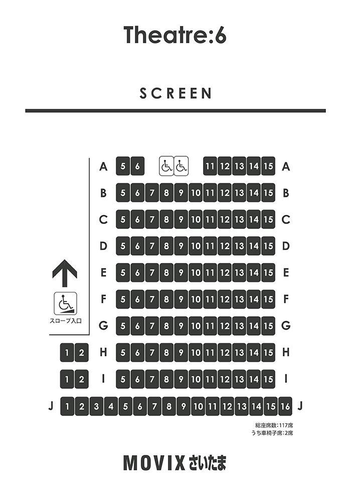 コクーン 座席 表 シアター